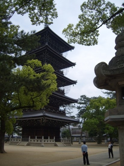 Zentsuji - Pagoda