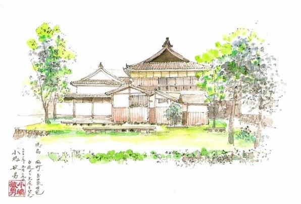 Wakimachi - Mima