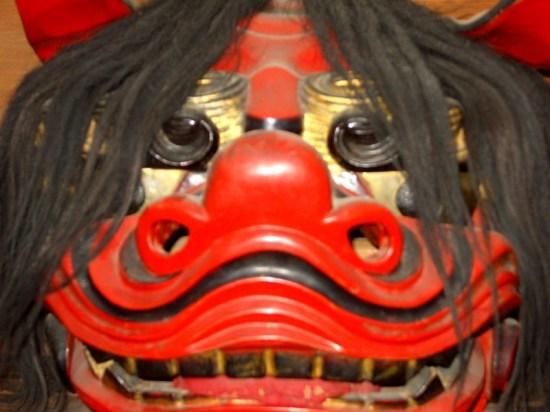 Japanese Dog Mask