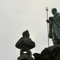 Kōbō-Daishi's Birthday