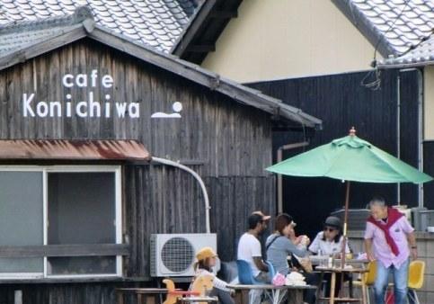 Café Konichiwa