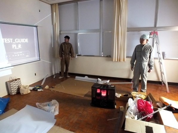 Shamijima - Kobe Design University Project Preview - 3