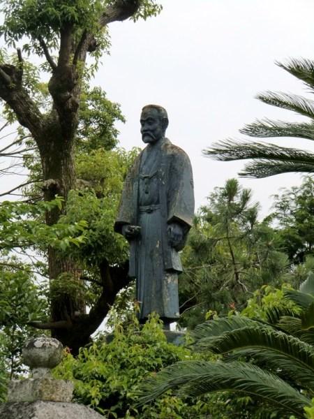Konzō-ji