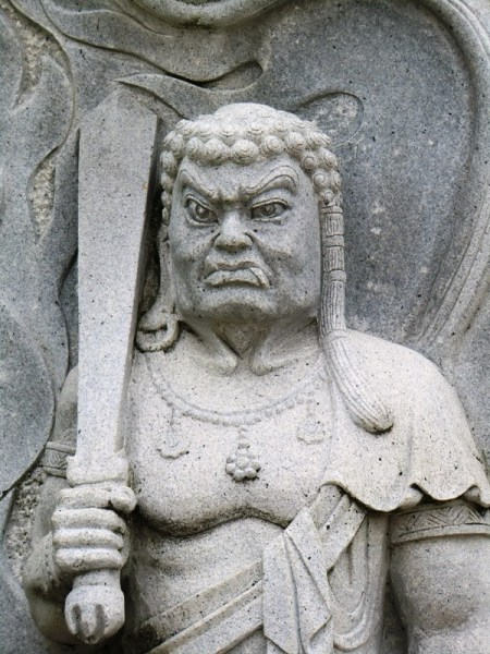 Konzo-ji - Fudo Myoo