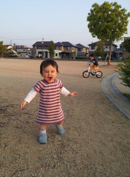 Hana in the park