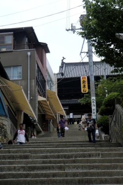 Konpira-san - First Steps - 7