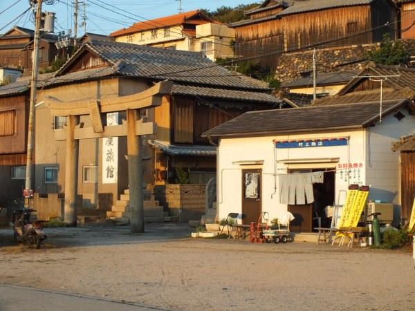 Murakami Restaurant