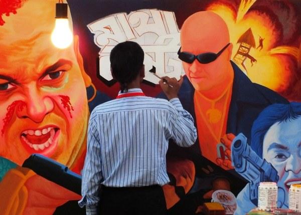 Bengal Island - 28 july 2013 - Banner Painting - Shites Kumar Sur - 1