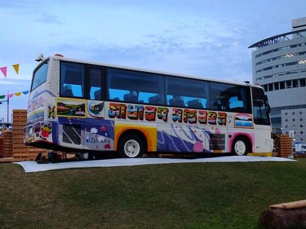 Bengal Island - 28 july 2013 - Debu Achargg - 3