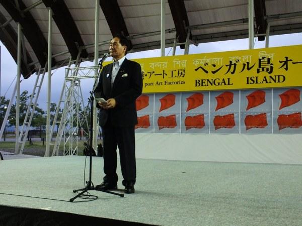 13 - Keizo Hamada - Kagawa Governor - Bengal Island Closing Ceremony