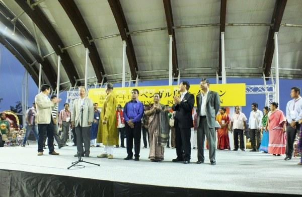 16 - Bengal Island Closing Ceremony