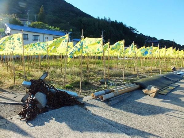 11 - Takamijima - Awe - Reviving the Lost Form