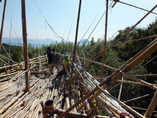 4 - Teshima - Big Bambu
