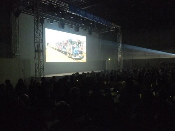 Setouchi Triennale 2013 Closing Ceremony -03