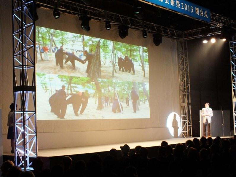 Setouchi Triennale 2013 Closing Ceremony -10