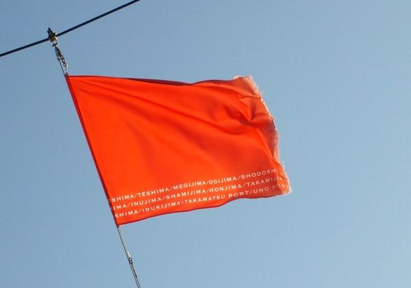 Setouchi Triennale Autumn Flag