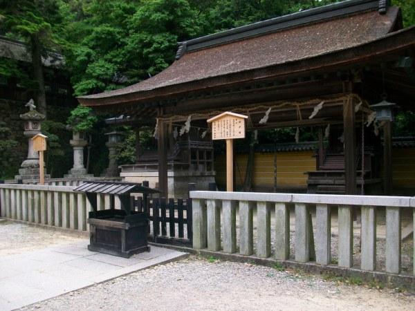 Climbing Konpira-san - Part Four - 12