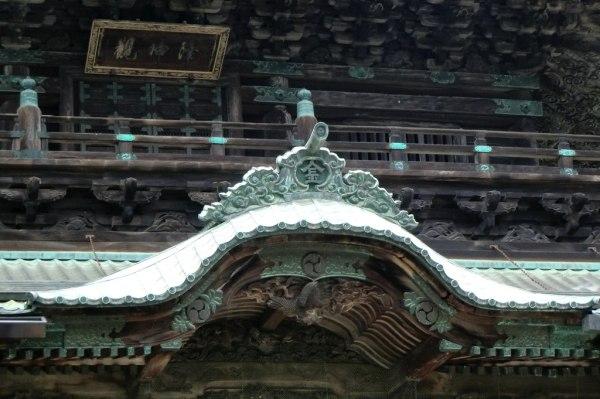 Climbing Konpira-san - Part Four - 15