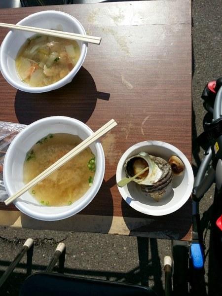 Sazae and Wild Boar Soup