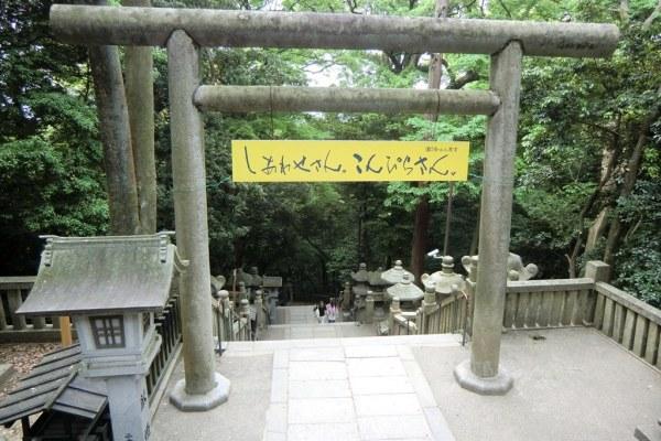 Konpirasan - last steps before the main shrine - 13