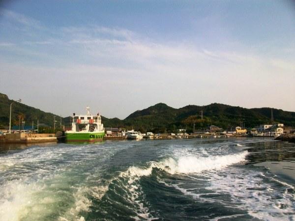 Goodbye Teshima Ieura