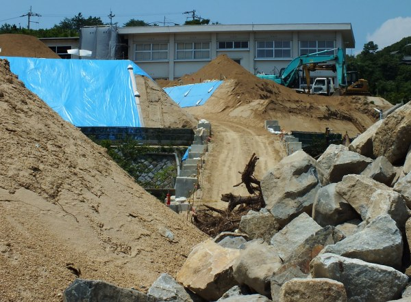 Ogijima - June 2014 -10