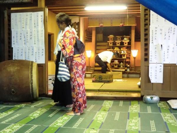 Ogijima Matsuri 2014 - 24
