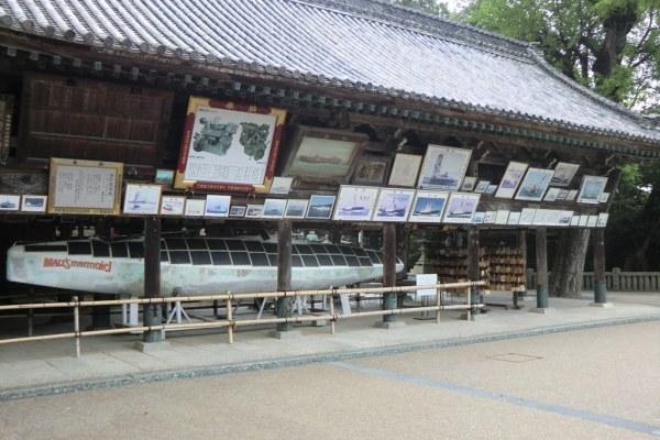 Konpirasan - Main Shrine - 19