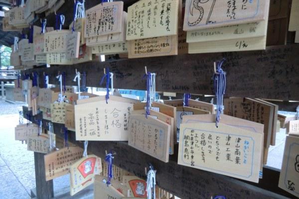 Konpirasan - Main Shrine - 20