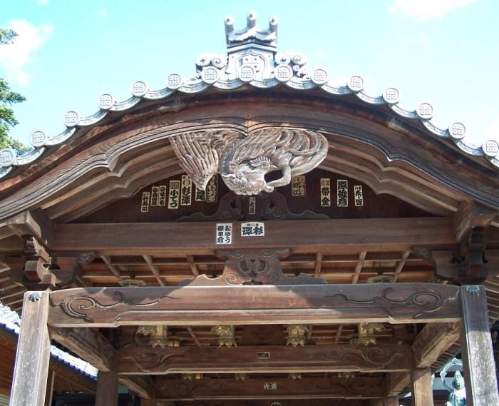 Zentsu-ji - April 2013 - 2