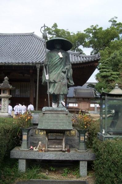 Motoyama-ji - 2