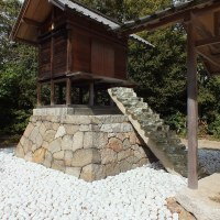Go'o Shrine on Naoshima