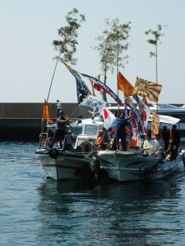5 - Team Ogi Boat Dance