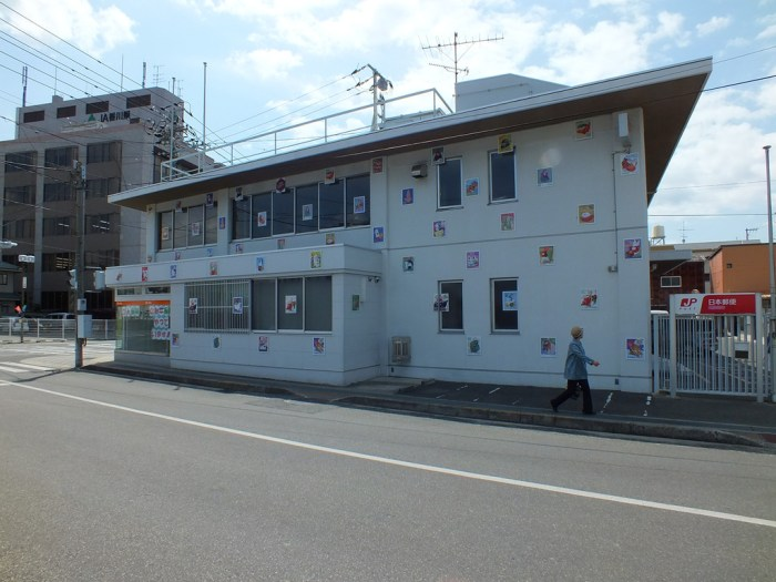 11 - Tonosho Post Office Art Project