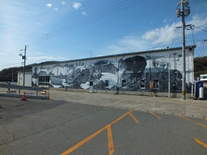 26 - Kenji Yanobe's Mural in Sakate - Shodoshima
