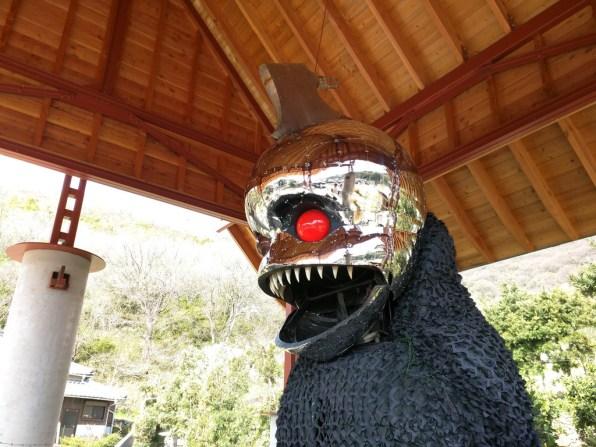 38 - Anger from the Bottom - Shodoshima