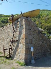 35 - Megijima - Ogre's House Site 2