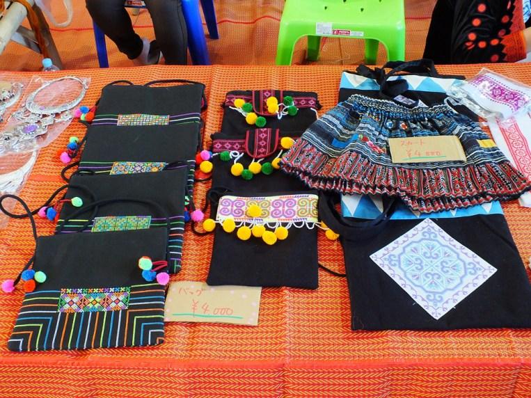 Thai Factory Market - Setouchi Asia Village - 40