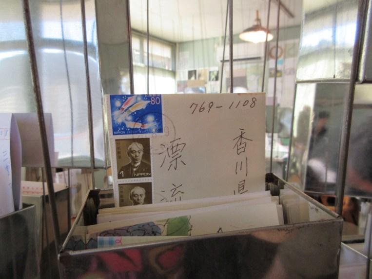 missing-post-office-awashima-12
