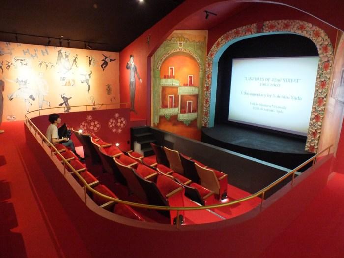 Yoichiro Yoda - Island Theatre Megi - 9