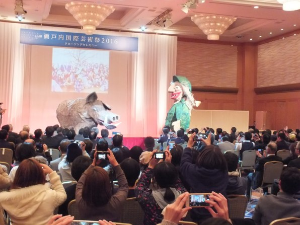 setouchi-triennale-2016-closing-ceremony-27