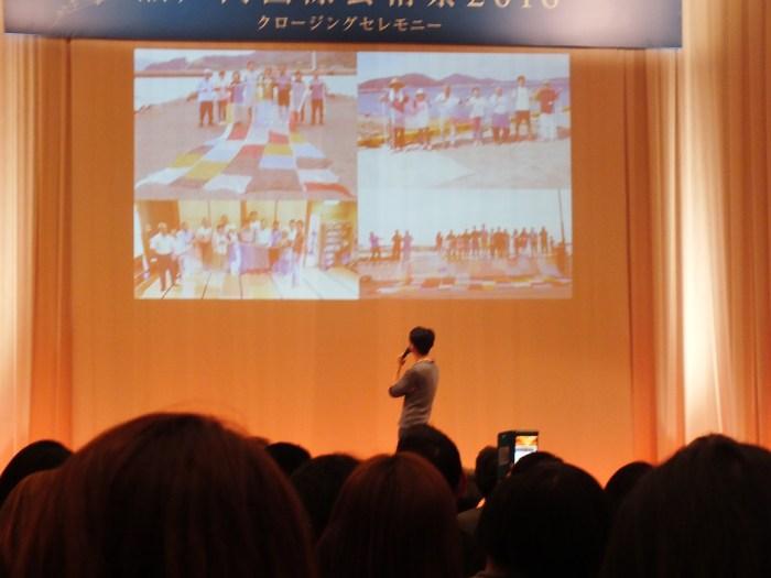 setouchi-triennale-2016-closing-ceremony-34