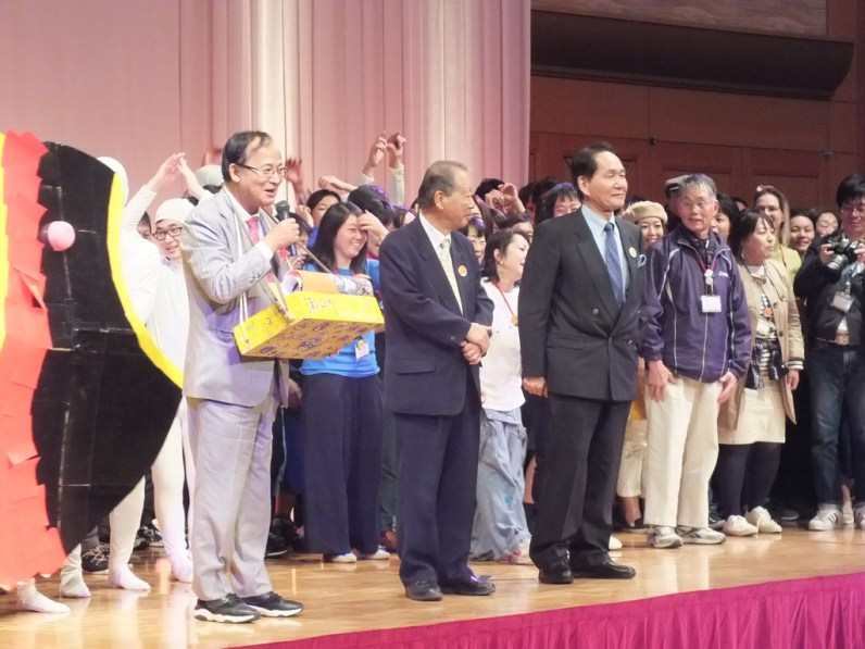 setouchi-triennale-2016-closing-ceremony-40