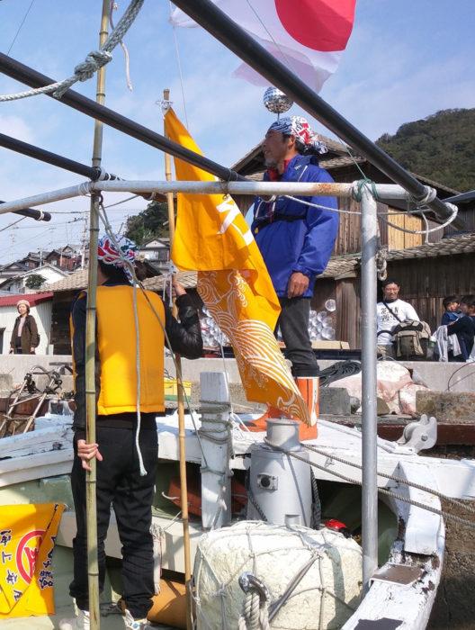 team-ogi-boat-dance-and-shishimai-fall-2016-17