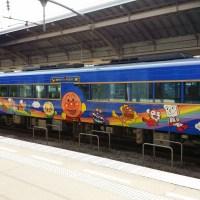 Anpanman Train in Takamatsu