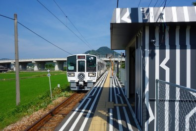 Tsuneyama Station