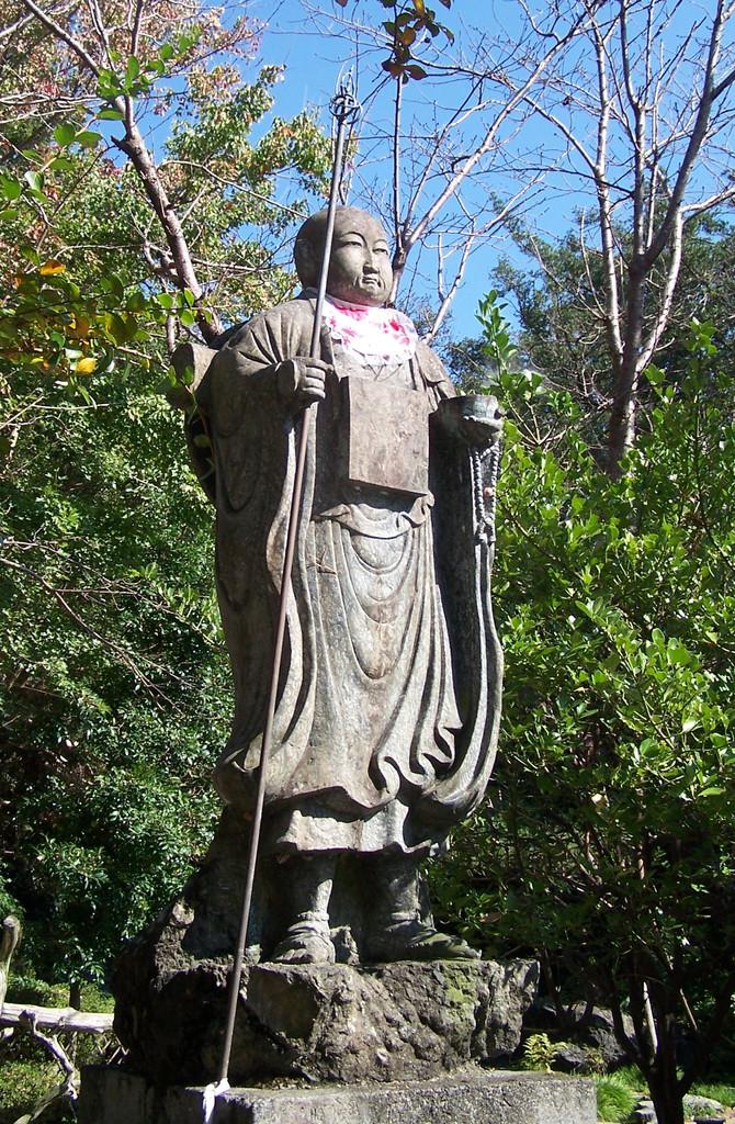 Ryozen-ji - 4