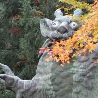 Beware the Ushi-Oni