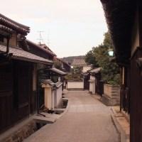 Kasashima Street on Honjima