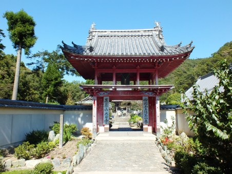 Dainichi-ji - Shikoku Pilgrimage Temple Number Four - 4